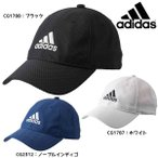 アディダス adidas クライマクールキャップ ECD54 メンズ レディース 帽子 キャップ 熱中症対策