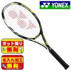 ガット張り&マーク加工無料!ヨネックス YONEX Eゾーン DR フィール EZDF-286 硬式 テニスラケット