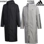 【数量限定 超特価】アディダス adidas ベンチコート BOS Long 3-Stripes Parka GDT81 メンズ ロングコート 撥水 移動 観戦 防寒 防風 スポーツウェア セール