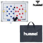 ヒュンメル hummel サッカー 作戦盤 タクティクスボード HFA8011