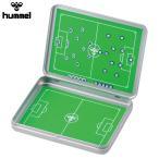 ヒュンメル hummel サッカー 作戦盤 タクティクスケース HFA8012