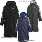 アディダス adidas ベンチコート ロング ジュニア マストハブ ボア コート IXF68 サッカー中綿 子供用 スポーツ