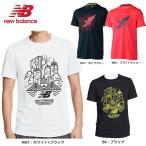 ニューバランス new balance アクセレレイトベーシックショートスリーブグラフィック Tシャツ JMTR6648 ランニング メンズ 半袖