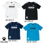 ケルメ KELME Tシャツ KC217170S サッカー フットサルウェア メンズ
