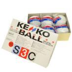 ソフトボール ボール シンケンコー ソフトボール 3号 コルク S3CNEW 6個入り S3C NEW