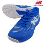 ニューバランス New Balance テニスシューズ SP MCH796-C2 メンズ テニスシューズ オールコート用 ブルー 青