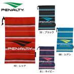 ペナルティ PENALTY シューズ袋 PB6440 サッカー シューズバッグ