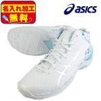 先行予約受付中 2017年12月上旬発売予定 アシックス asics ゲルバースト21GE TBF30G-0101 バスケットボールシューズ メンズ レディース