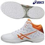 アシックス ジュニア  一般 バスケットボールシューズ ゲルフープ V7 スリム TBF322-0109
