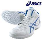 ショッピングバスケットボールシューズ ネーム入れ無料 アシックス TBF336-0142 バスケットボール シューズ