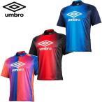 アンブロ UMBRO PT FREEWAY S/Sシャツ UBA7635