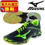 ミズノ MIZUNO ウエーブライトニングZ3 V1GA170035 バレーボールシューズ 限定カラー メンズ レディース V1GA1700-35 2017年9月発売