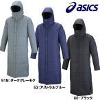 アシックス asics 中綿ロングコート XAW336 メンズ スポーツウェア