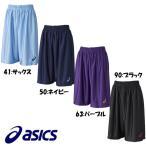 アシックス asics レディース バスケットボール バスパン W'Sプラパン XB7555