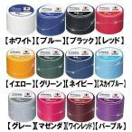 テーピング ムトー カラーテーピング 日本代表