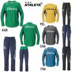 アスレタ サッカー フットサル ジュニア カラーピステスーツ 02250J