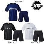 アスレタ ATHLETA プラシャツ&プラパン 上下セット 02266-02280 サッカー フットサル 半袖シャツ パンツ