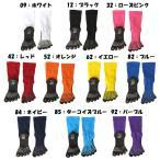 【ネコポス送料無料】タビオ tabio サッカー ストッキング フットボール 5本指 ソックス 靴下 25-27cm Mサイズ 072140014