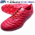 アスレタ ジュニア〜一般 サッカースパイク O-Rei Futebol A001 10001-RED