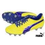 プーマ  サッカー スパイク 固定式 PUMA パラメヒコライト 13 HG 103076 03 ブレイジングイエロー×サーフザウェブ×プーマシルバー