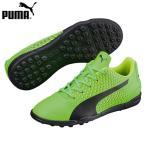 プーマ PUMA サッカー ジュニア トレーニングシューズ アドレーノ 3 TT JR 104051-01 トレシュー