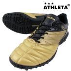 ショッピングサッカーシューズ アスレタ ATHLETA O-Rei Treinamento A002 12003-5870 サッカー フットサル トレーニングシューズ