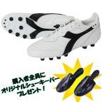 ショッピングディアドラ ディアドラ サッカースパイク ブラジル ITALY OG MDPU 170854-0351