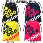 スボルメ SVOLME サッカー フットサル シューズケース  ロゴシューズ袋 バッグ 171-26729