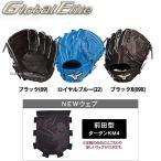 ミズノ mizuno 野球 少年軟式 グローブ 投手用 前田モデル グローバルエリートRG ブランドアンバサダー 1AJGY16311