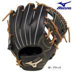 ミズノ MIZUNO 野球 少年軟式用 グラブ  RG ブランドアンバサダー 坂本モデルM 1AJGY16313