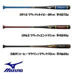 ミズノ mizuno 野球 バット トレーニング ノックバット  合板ノック(木製) 1CJWK121