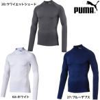 プーマ PUMA 長袖 ハイネックインナーシャツ LITE COMPRESSION 513185 メンズ コンプレッション 長袖インナー サッカー ランニング ゴルフ