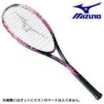 ミズノ MIZUNO 軟式 ソフトテニス ラケット テクニクス 200 63JTN77564 マゼンタ 初心者 張上げ済