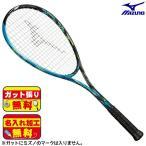 2018年NEWモデル ミズノ mizuno ジスト XYST Z-05 63JTN836 軟式 ソフトテニス ラケット 後衛向け 63JTN83621