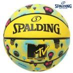 スポルディング SPALDING バスケットボール MTVバブルラバー 7号 84198J 中学生以上男子 ゴムボール
