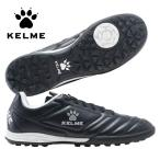 【セール】ケルメ KELME TFシューズ 871701 メンズ サッカー トレーニングシューズ 土グラウンド 人工芝 屋外フットサル ブラック 特価
