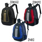 アディダス  ジュニア サッカー  バック リュック  ボール用 デイバッグ  ADP18 スポーツバッグ サッカーバッグ
