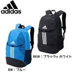 アディダス adidas ボール用 デイパック ADP23 サッカー リュック バックパック ジュニア 子ども