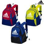 アディダス adidas ボール用 デイパック ADP25 サッカー リュック バックパック ジュニア 子ども