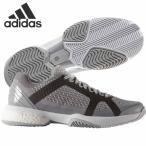 アディダス adidas AF6163 ステラバリケードブースト テニス シューズ レディース