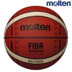 モルテン molten FIBAスペシャルエディション B7G2000-S0J バスケットボール 7号 ラバー ゴム