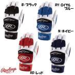 ローリングス 野球 USA MODEL 両手組 バッティング手袋 BGPJ355A16