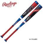 ローリングス Rawlings ハイパーマッハ トップ BJ7FHYMAT 少年軟式 野球 バット ジュニア