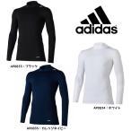 アディダス adidas インナーシャツ長袖 テックフィットBASEロングスリーブハイネック BJK83
