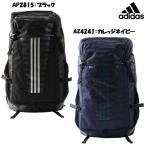 アディダス adidas BJY08 30L フットボール バックパック デイパック ザック リュック サッカー フットサル