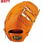ショッピングゼット ゼット ZETT ファーストミット 一塁手用ミット BPFB19613 硬式グローブ