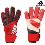 アディダス adidas ACETRANSプロ(エーストランスプロ) BPG75-AZ3690 サッカー キーパーグローブ GKグローブ