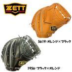 ゼット ZETT 野球 軟式用 グローブ 捕手用 キャッチャーミット プロステイタス BRCB30522 右投げ