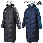 アディダス adidas 中綿 ロングコート SHADOW ロング パデッドコート DLK12 メンズ ベンチコート 観戦