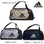 アディダス adidas EPS チームバッグ 50L DMD01 ボストンバッグ ダッフルバッグ ショルダーバッグ スポーツバッグ 部活用 遠征用 合宿用 旅行用